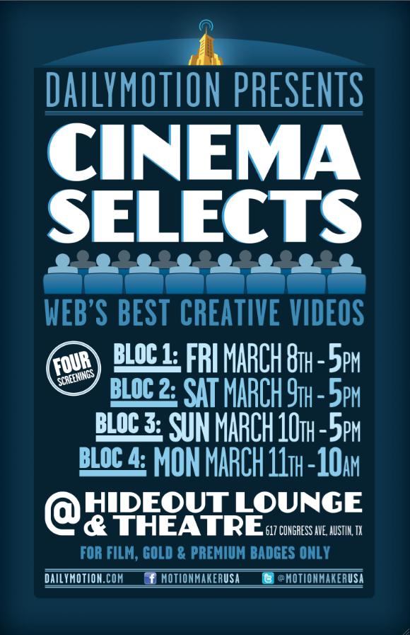 SXSW Cinema Selects